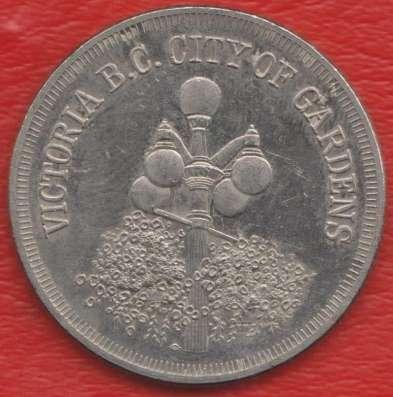 Жетон Канада 1 доллар 1978 Виктория город садов в Орле Фото 1