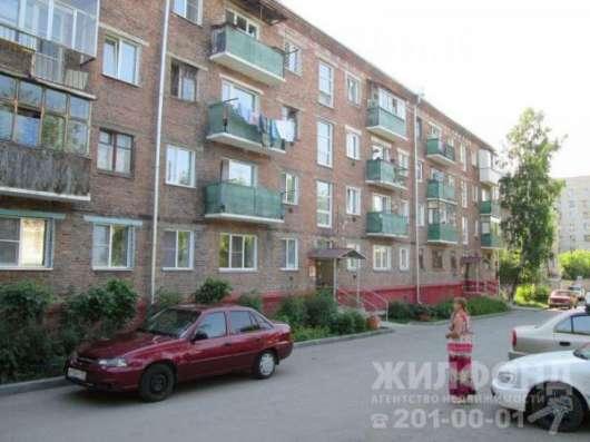 комнату, Новосибирск, Стофато, 22