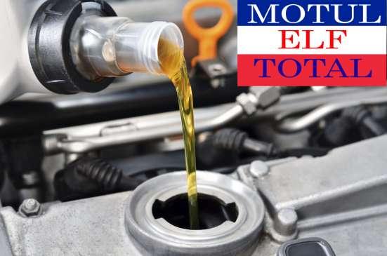 Моторное масло из Франции Motul, Total, Elf. 100% оригинал