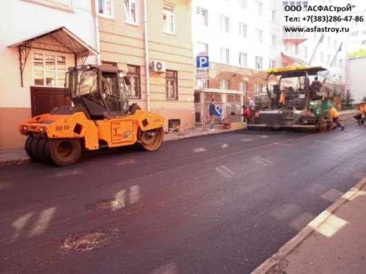 Асфальтирование в Новосибирске Фото 4