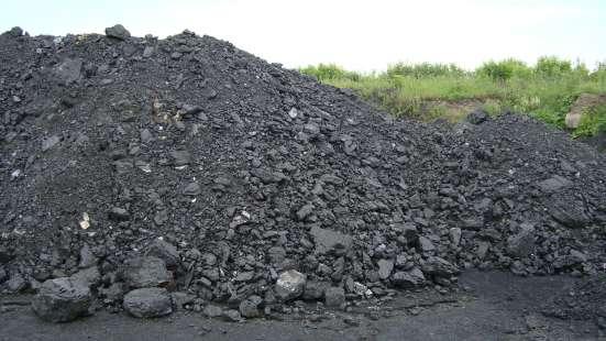 Реализуем уголь