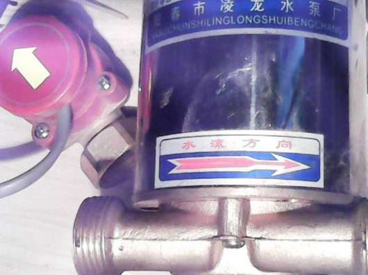 Водяной насос для поддержевания давления воды в системе