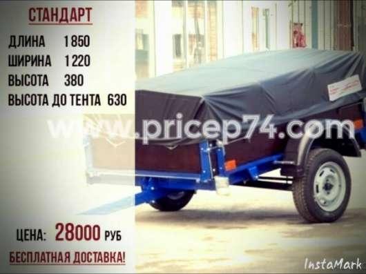 Легковой прицеп купить в Челябинске