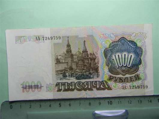 банкноты СССР 1991г., 10 штук в г. Ереван Фото 2