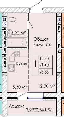 Продаю студию 23,86 кв. м