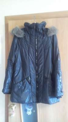 Куртка-Finn flare