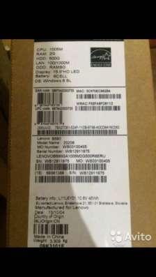 Lenovo, продам срочно