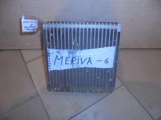 Радиатор opel meriva