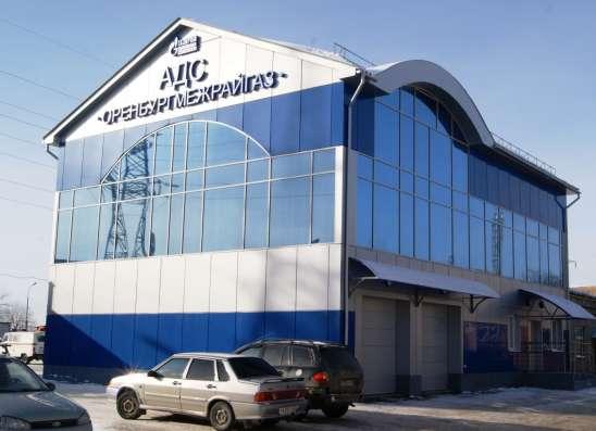 """Куплю акции АО """"Газпром газораспределение Оренбург"""""""