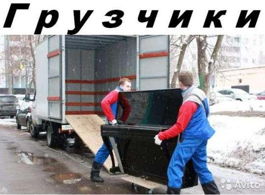 Услуги грузовиков в Тюмени Фото 4
