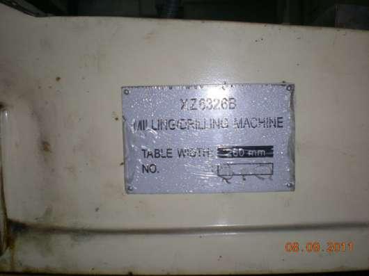 Универсальный сверлильно-фрезерный станок XZ6326
