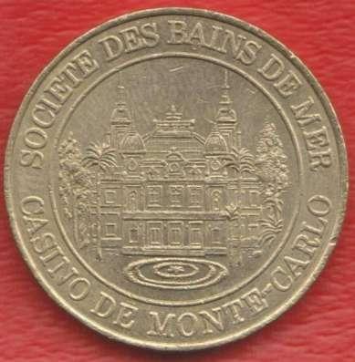 Жетон Казино Монте-Карло 0,50 евро 24 мм