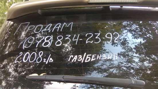 Продам Subaru Tribeca бежевый кроссовер