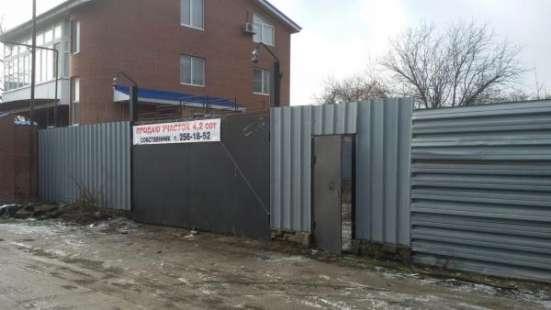Продаю земельный участок Местный 16