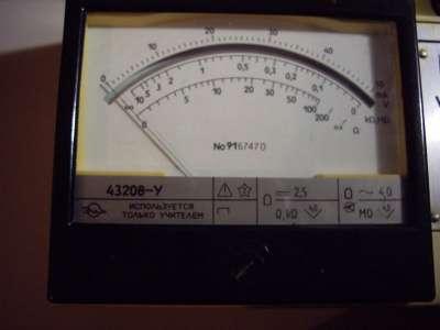Комбинированный прибор 43208-У. тестер в Челябинске Фото 1