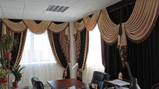 Качественный пошив штор для Вашего интерьера в Ростове-на-Дону Фото 1