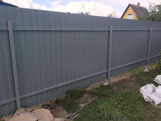 Забор из профнастила Москва и МО Фото 5
