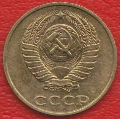 СССР 2 копейки 1990 г. в Орле Фото 1