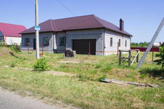 Новый дом Афипский! в Краснодаре Фото 1