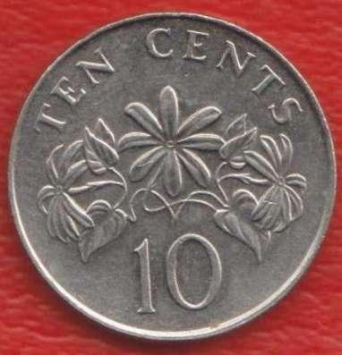 Сингапур 10 центов 2007 г.
