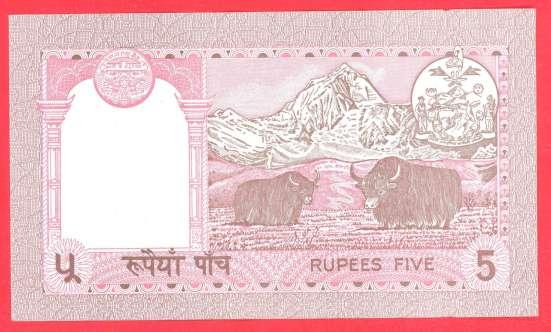 Непал 5 рупий 1987 г