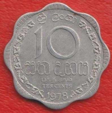 Шри-Ланка 10 центов 1978 г.
