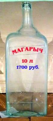 Бутыли 22, 15, 10, 5, 4.5, 2. Доставка. в г. Орск Фото 2