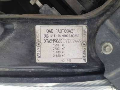 автомобиль ВАЗ 2190 Granta, цена 231 000 руб.,в Белгороде Фото 2