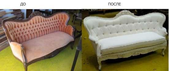 Ремонт и перетяжка мягкой мебели в Омске Фото 4