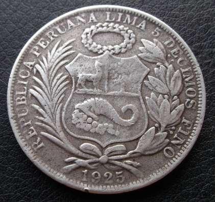 1 соль. 1925г. Перу. Серебро