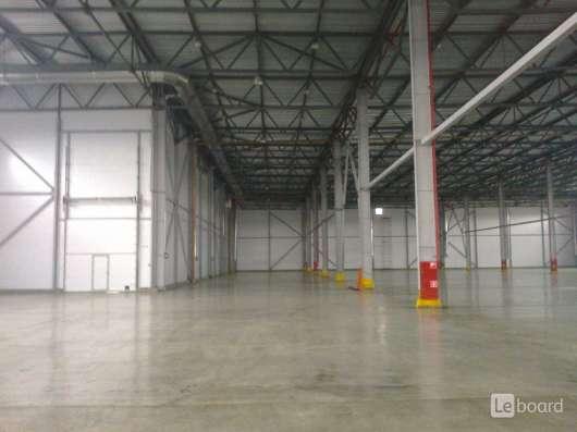 Складские помещения аренда\продажа Москва и московская обл