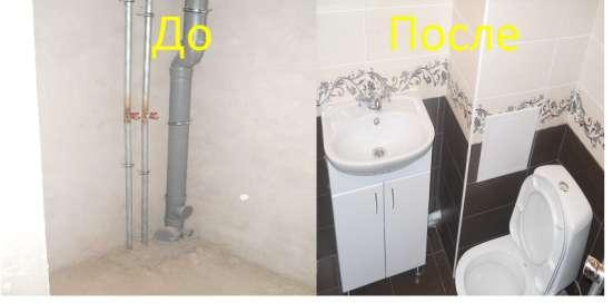 Ремонт квартир в Улан-Удэ Фото 3