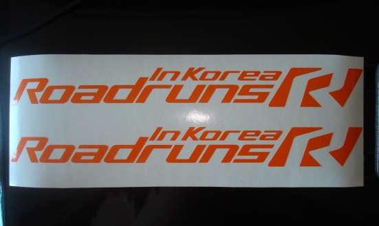 Наклейка на Корейца ROADRUNS IN KOREA