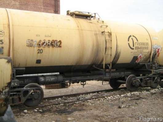 Реализуем железнодорожные емкости разного типа