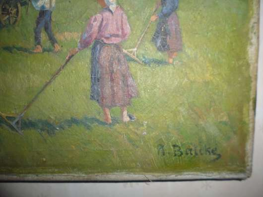 Картина начала XX века в Ижевске Фото 1