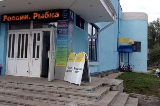 Торговый центр бизнес-класса в Дубне Фото 1