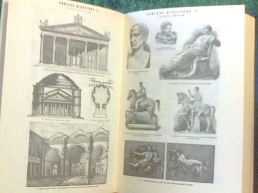 Эксклюзивный словарь в Липецке Фото 3