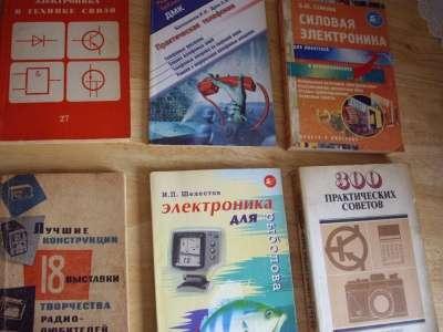 12 справочников по радиотехнике.