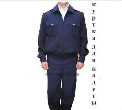 повседневная форма для кадетов aritekstil ari форма кадетов
