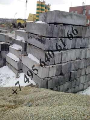 Блоки бетонные ФБС бу, блоки фбс новые с доставкой! в Москве Фото 5