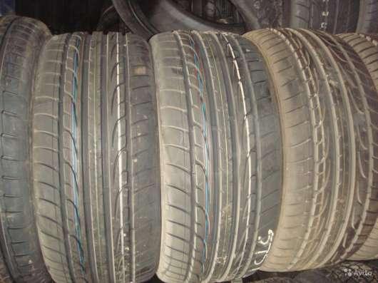 Новые Dunlop 285/30ZR18 Sport Maxx MFS