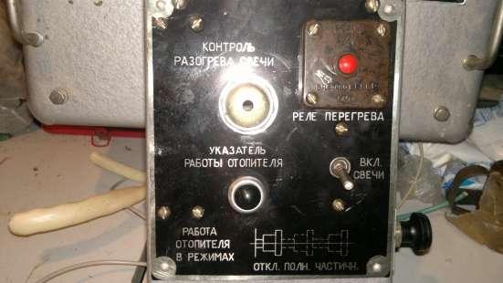 Отопительно вентиляционная установка в Москве Фото 1