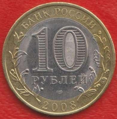 10 рублей 2008 СПМД Древние города России Смоленск в Орле Фото 1