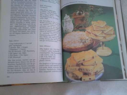 Кулинарная книга на немецком языке в Кемерове Фото 1