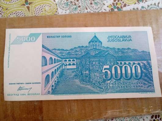 Монеты СССР в Ревде Фото 3