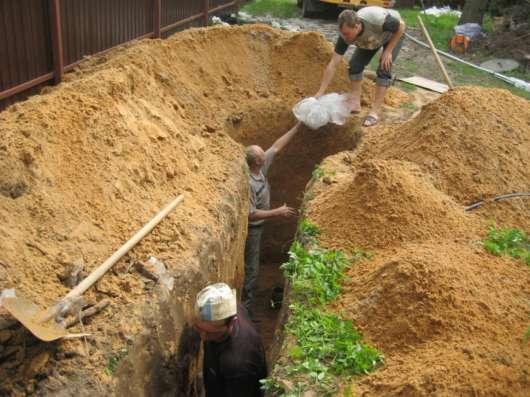 Земляные работы и благоустройство