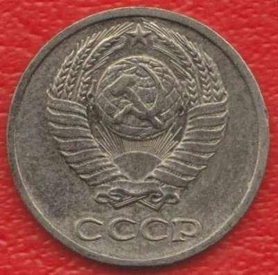 СССР 10 копеек 1977 г в Орле Фото 1