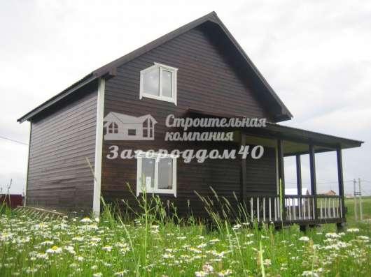 Продажа дома Калужская область в Москве Фото 4