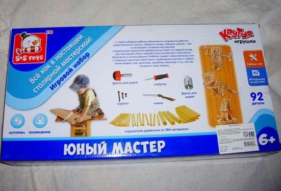 Юный мастер, набор, 92 детали, древесина