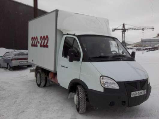 Прайс на услуги грузотакси в Томске тел. 222-222